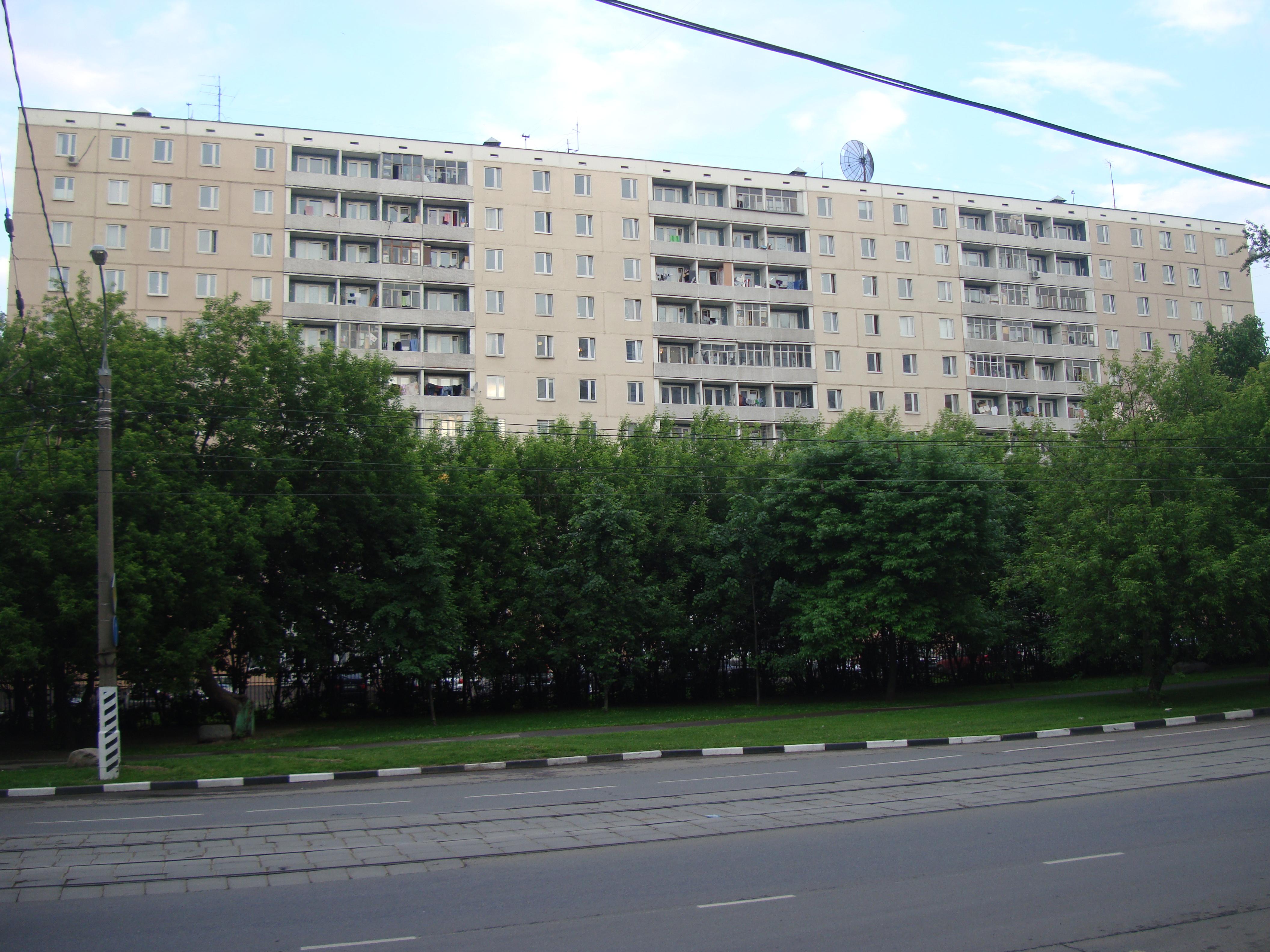 Посольство Сомали в РФ в г. Москве.