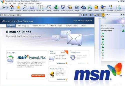 Install MSN Software