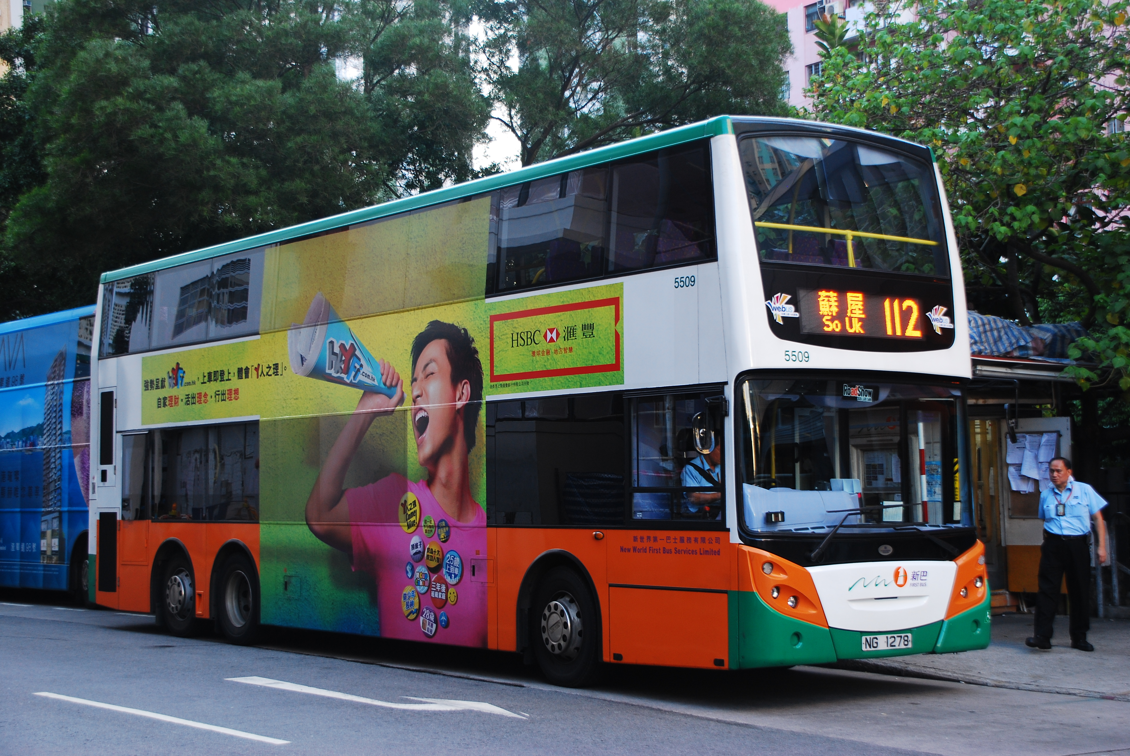 franchised bus route rationalization in hk Kmb sources say the pass will cost hk$800, is good for 10 rides a day, cover most routes, including those covered jointly with new world first bus - night and day as well as cross-harbor - but restricted to two cross-border trips.