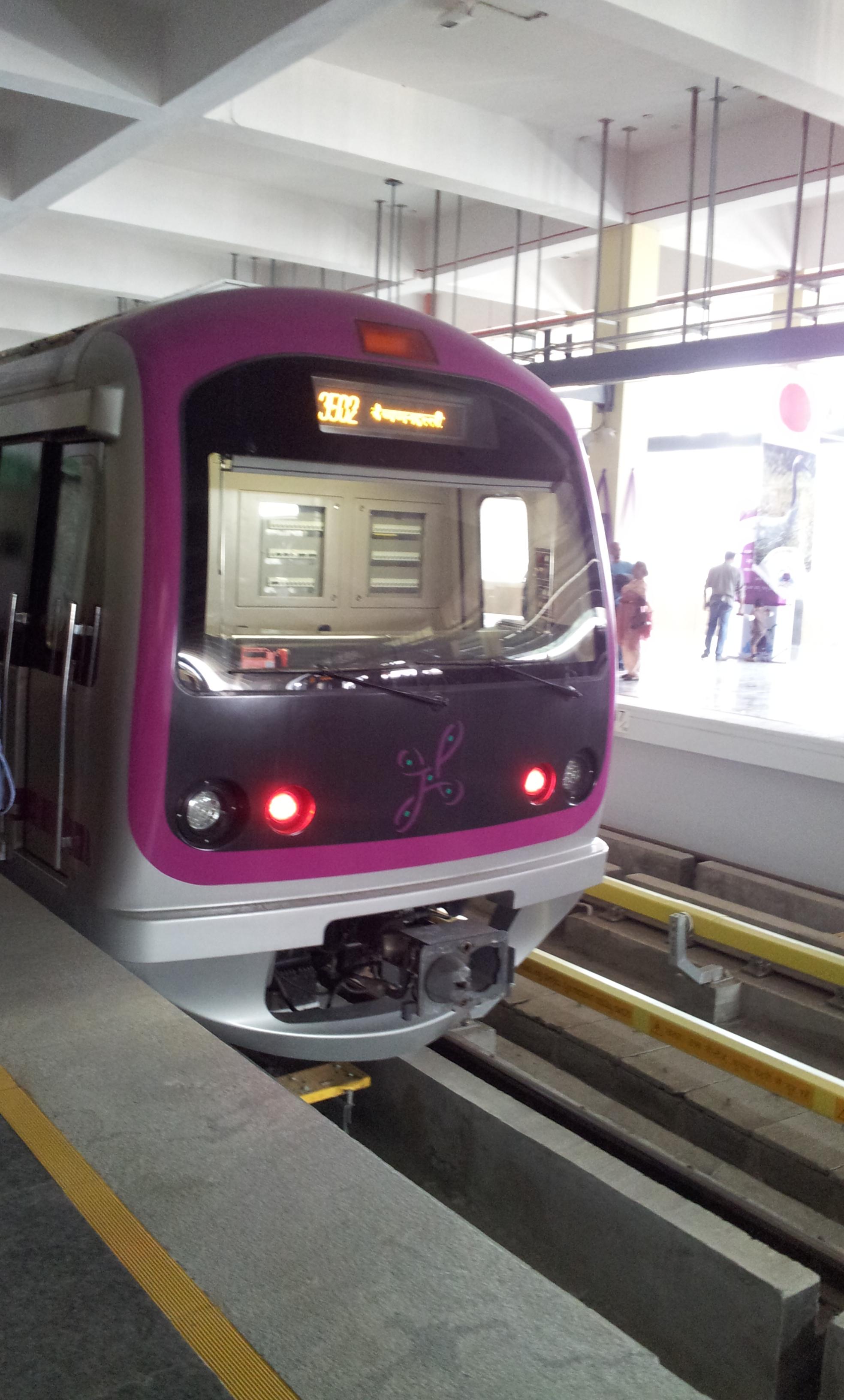 About namma metro