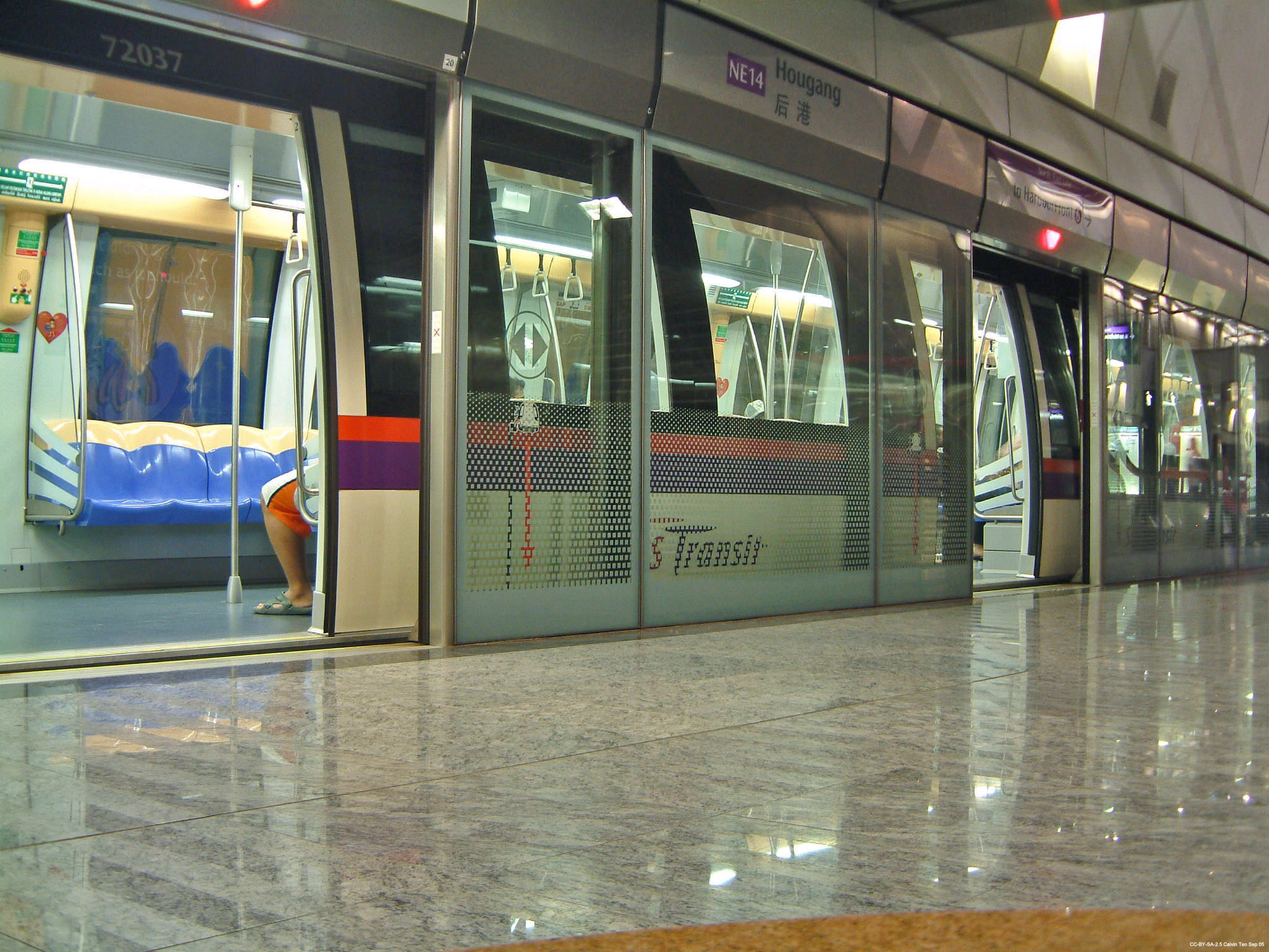 Mass Rapid Transit Singapore