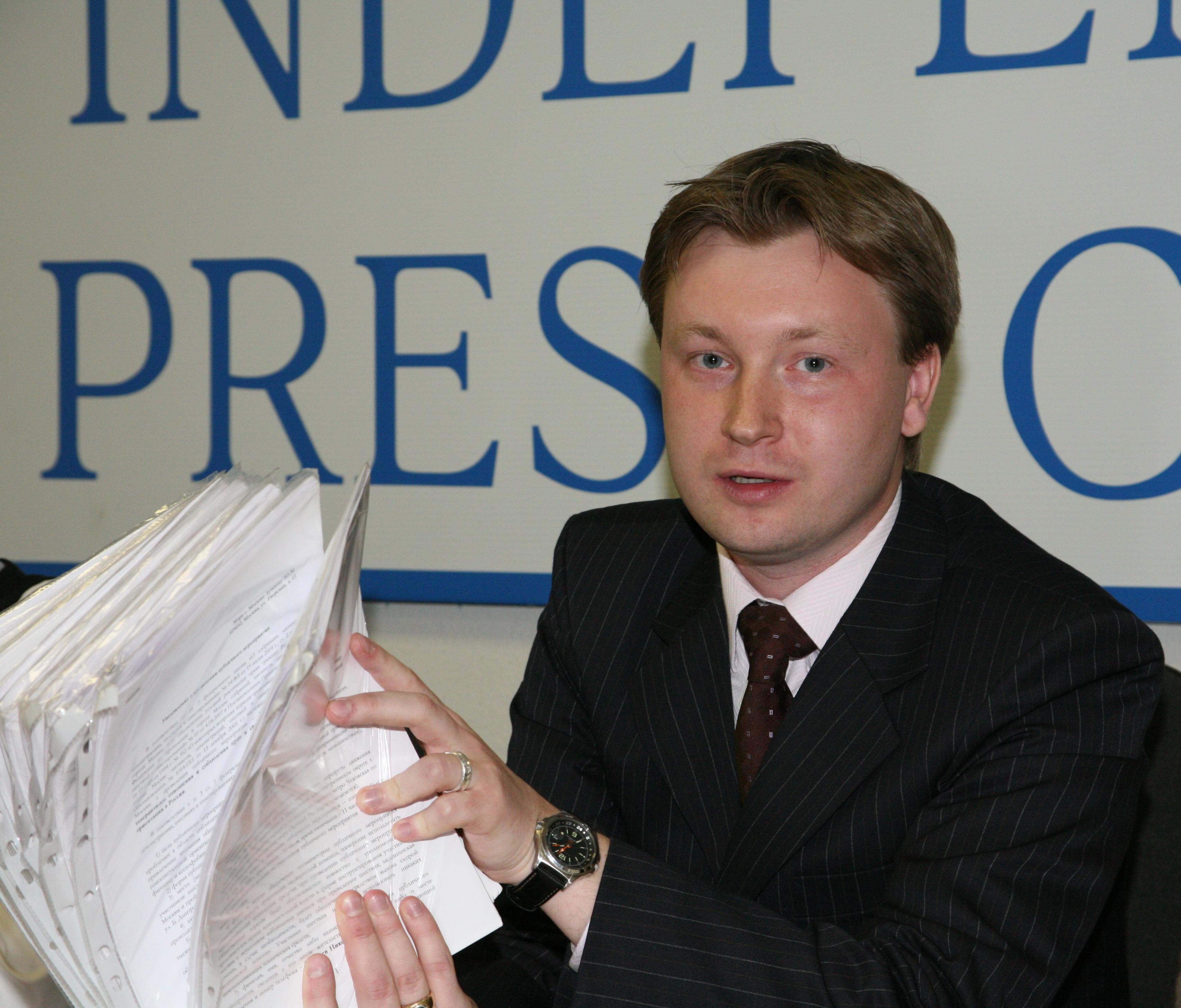 Спонсор для гея москва 12 фотография