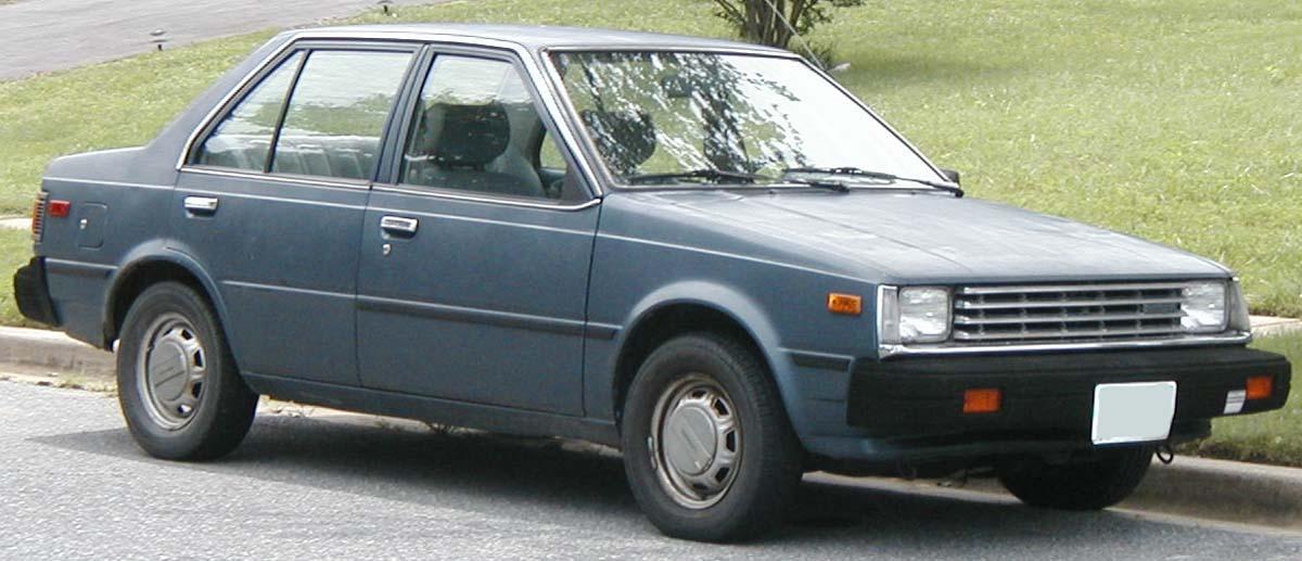 Nissan B11 Interior - Fotos de coches - Zcoches