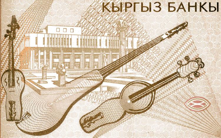 кредиты для физ лиц укрсиббанк