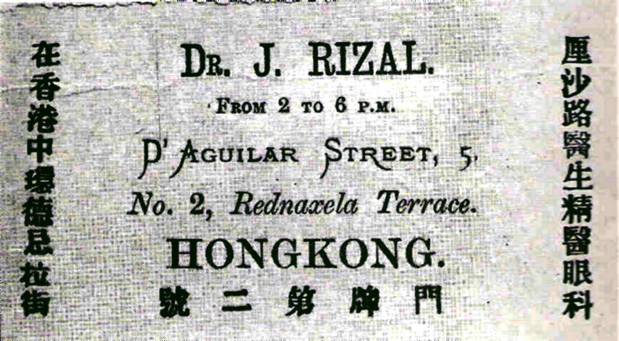 sociology and rizal The following events related to sociology occurred in the 1890s contents [hide]  1 1890  jose rizal's la indolencia de los filipinos is published in madrid.