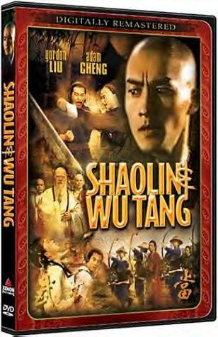 Shaolin_and_Wu_Tang.jpg