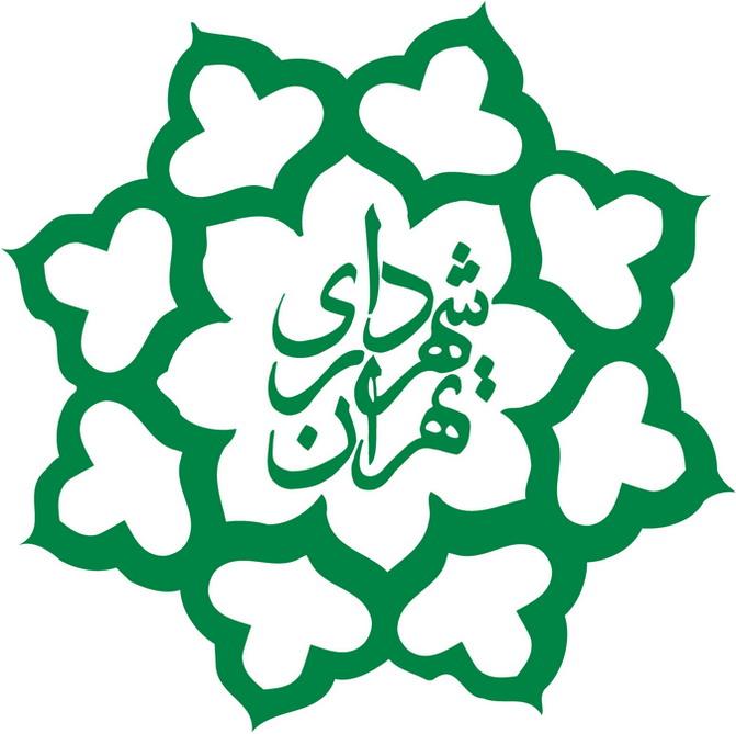 List of mayors of Tehran