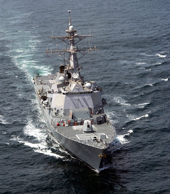 http://en.academic.ru/pictures/enwiki/85/USSPrebleDDG-88.jpg