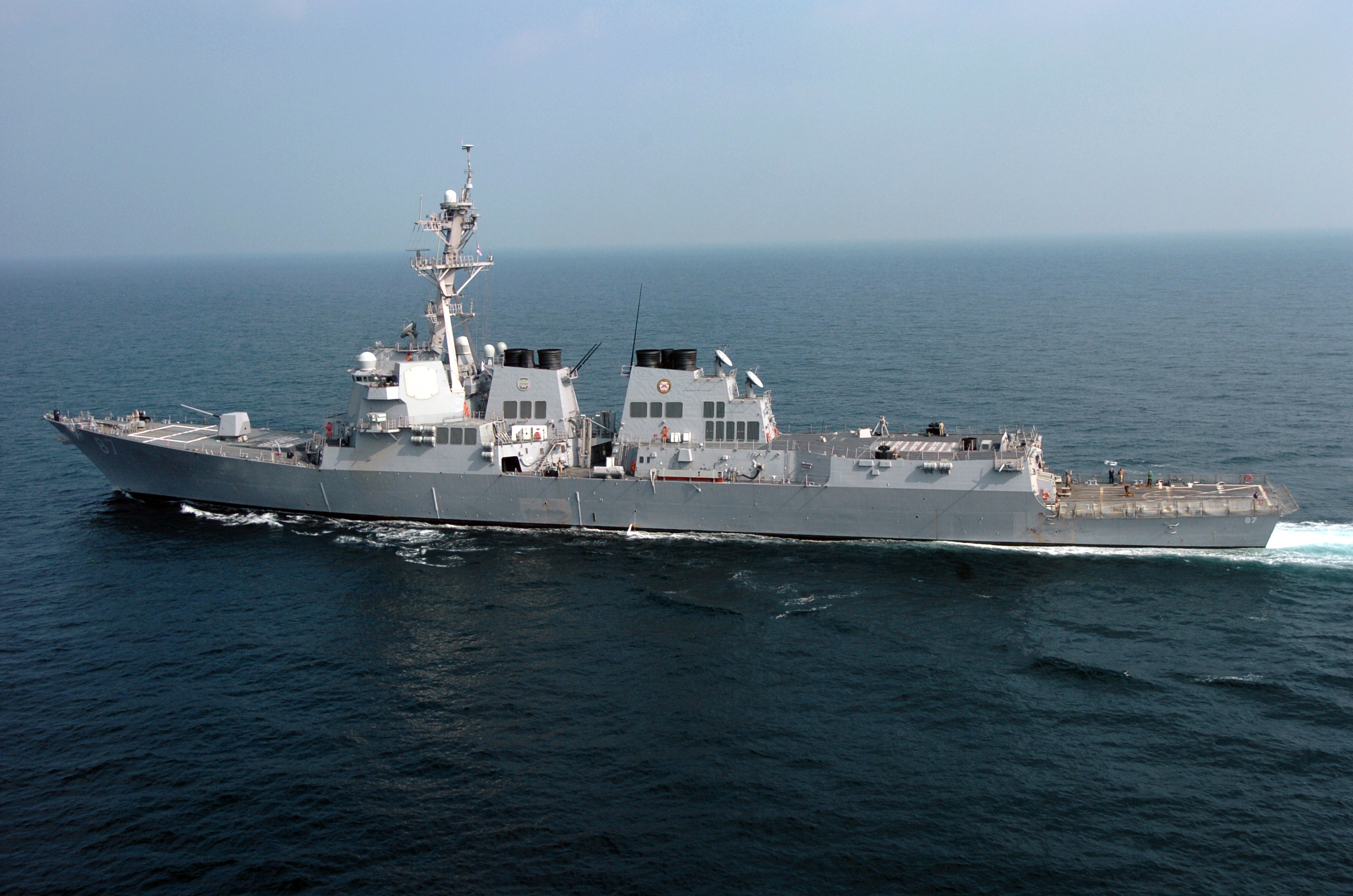 http://en.academic.ru/pictures/enwiki/85/USS_Mason_DDG87.jpg