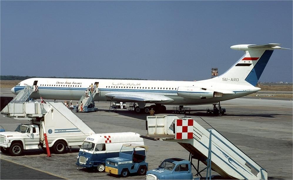 Egyptair - Egyptair airport office number ...