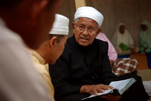 Quranist dating