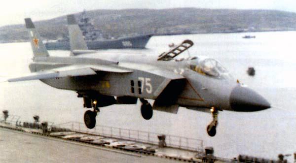 26 сентября 1991 года лётчик А. А. Синицын впервые посадил ССВВП Як-141 на палубу ТАКР...