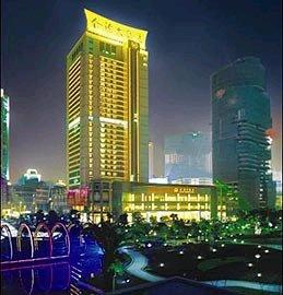 Golden Resources Hotel Chongqing