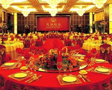 Minzu Hotel Beijing Beijing