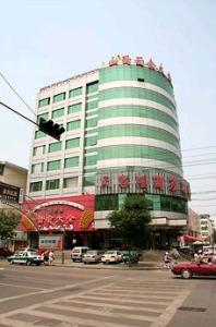Tiankelong Business Hotel Taiyuan